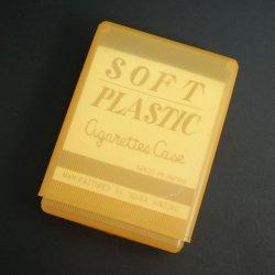 画像1: ソフトプラスチックケース オレンジ