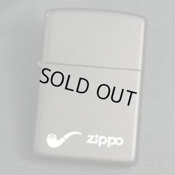 画像1: zippo パイプ用 黒マット 1995年製造