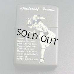 画像1: zippo WINDY 蓄光 1995年製造