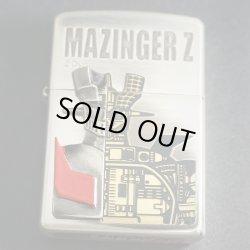 画像1: zippo マジンガーZ マジンガー