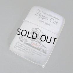 画像1: zippo 60周記念 ZIPPO CAR 1941年レプリカ